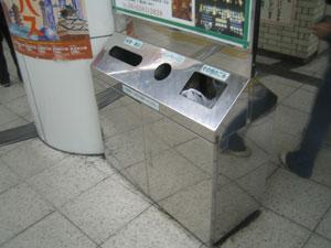 ゴミ箱66