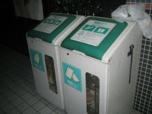 ゴミ箱68