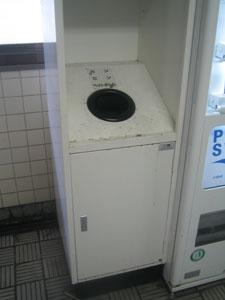 ゴミ箱70