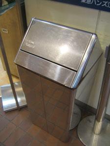 ゴミ箱74