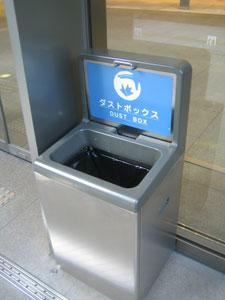 ゴミ箱78