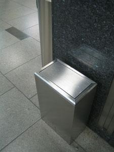 ゴミ箱79