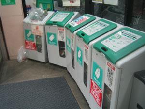 ゴミ箱82
