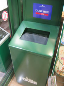 ゴミ箱83