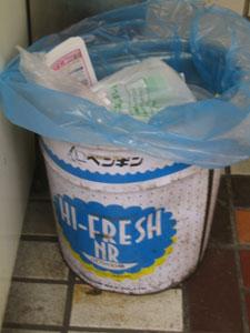ゴミ箱86