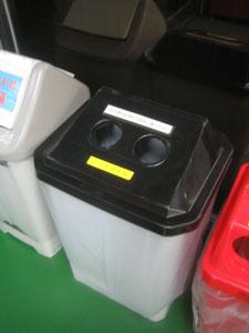 ゴミ箱90