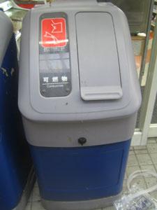 ゴミ箱92