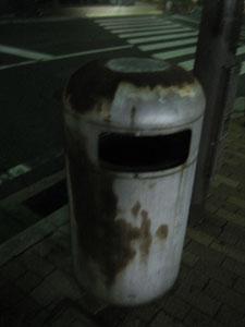 ゴミ箱95