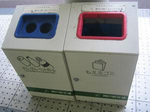 ゴミ箱96