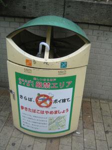 ゴミ箱97