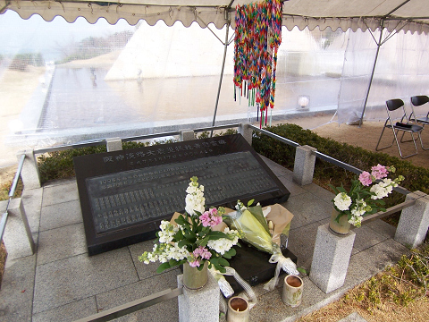 阪神大震災5