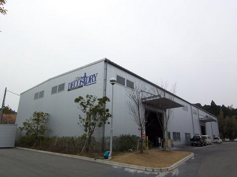 セルロースファイバー工場1