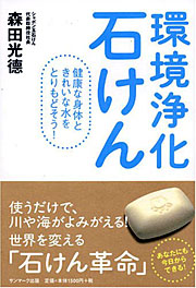 20051025-book01_w180.jpg
