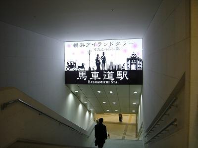 P1020738.jpg
