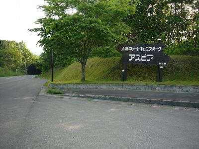 P1040032.jpg