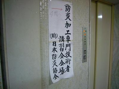 P1040259.jpg