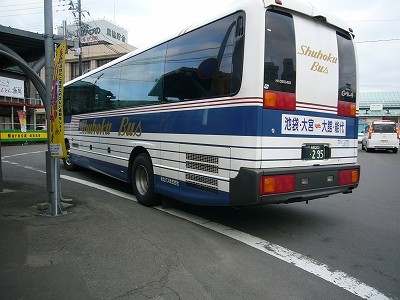 P1040367.jpg