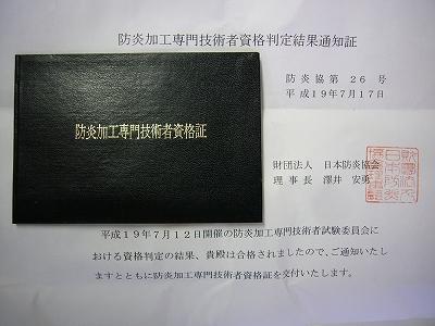 P1050237.jpg