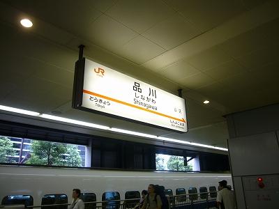 P1070603.jpg