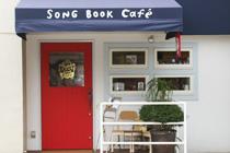 SONG BOOK café