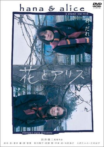 20061110183616.jpg