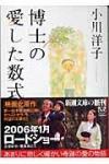 20060326020404.jpg
