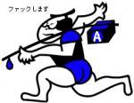 hikyakukun.jpg