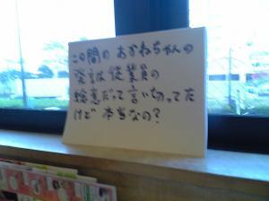 10yen0746.jpg