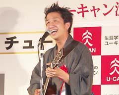 2004008.jpg