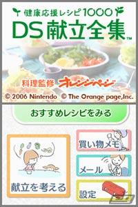 20061110_04_02.jpg