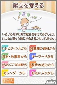 20061110_04_03.jpg