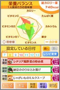 20061110_04_04.jpg