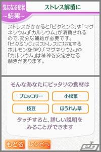 20061110_04_05.jpg