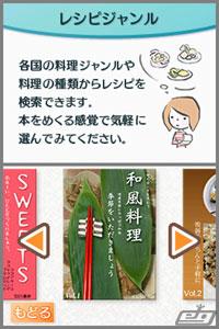 20061110_04_07.jpg