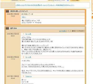 20070107001408.jpg
