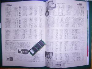 20070204032042.jpg