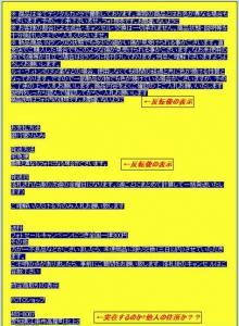 20070218010955.jpg