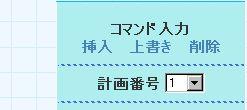 20070915004151.jpg