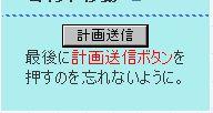 20070915004253.jpg