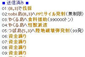 20070915004318.jpg