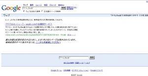 20070929001408.jpg