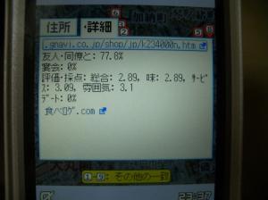 CIMG2723.jpg