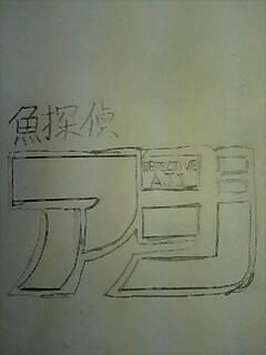 20061214191350.jpg