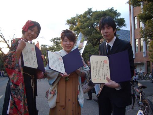 2003shinmachi