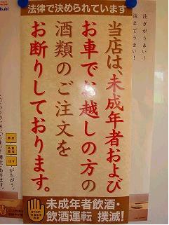 20061109100840.jpg