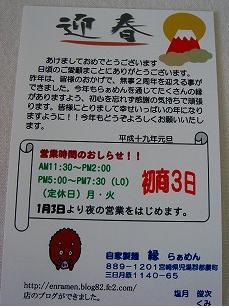 20070101123839.jpg