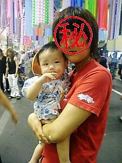 ママと蒼タン♪