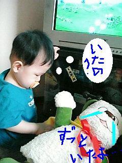 Image1206.jpg