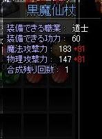20070605003509.jpg