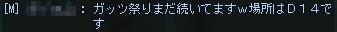 20061201160953.jpg